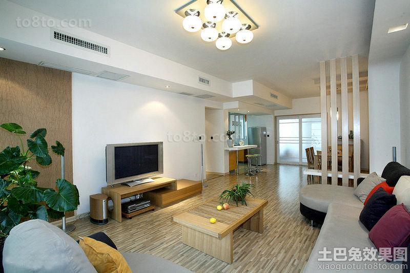 家庭设计客厅效果图大全