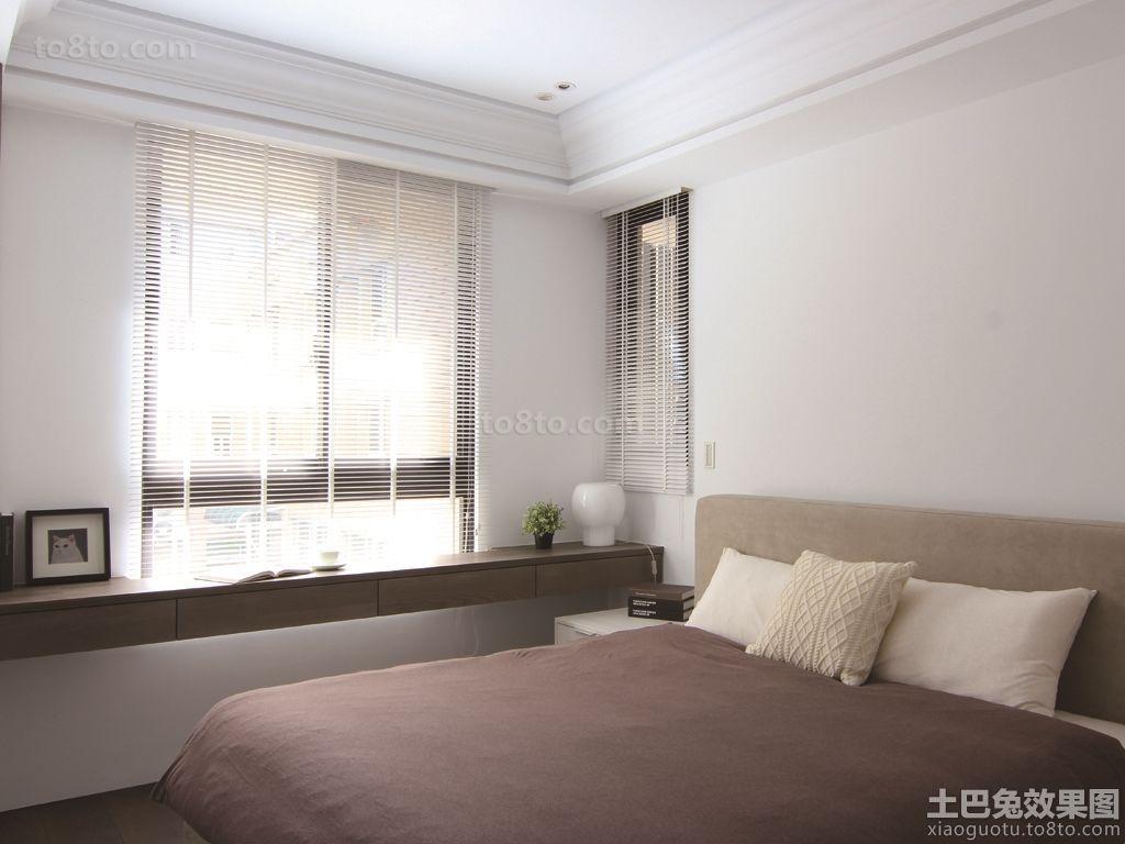 现代简约最新卧室装修图片
