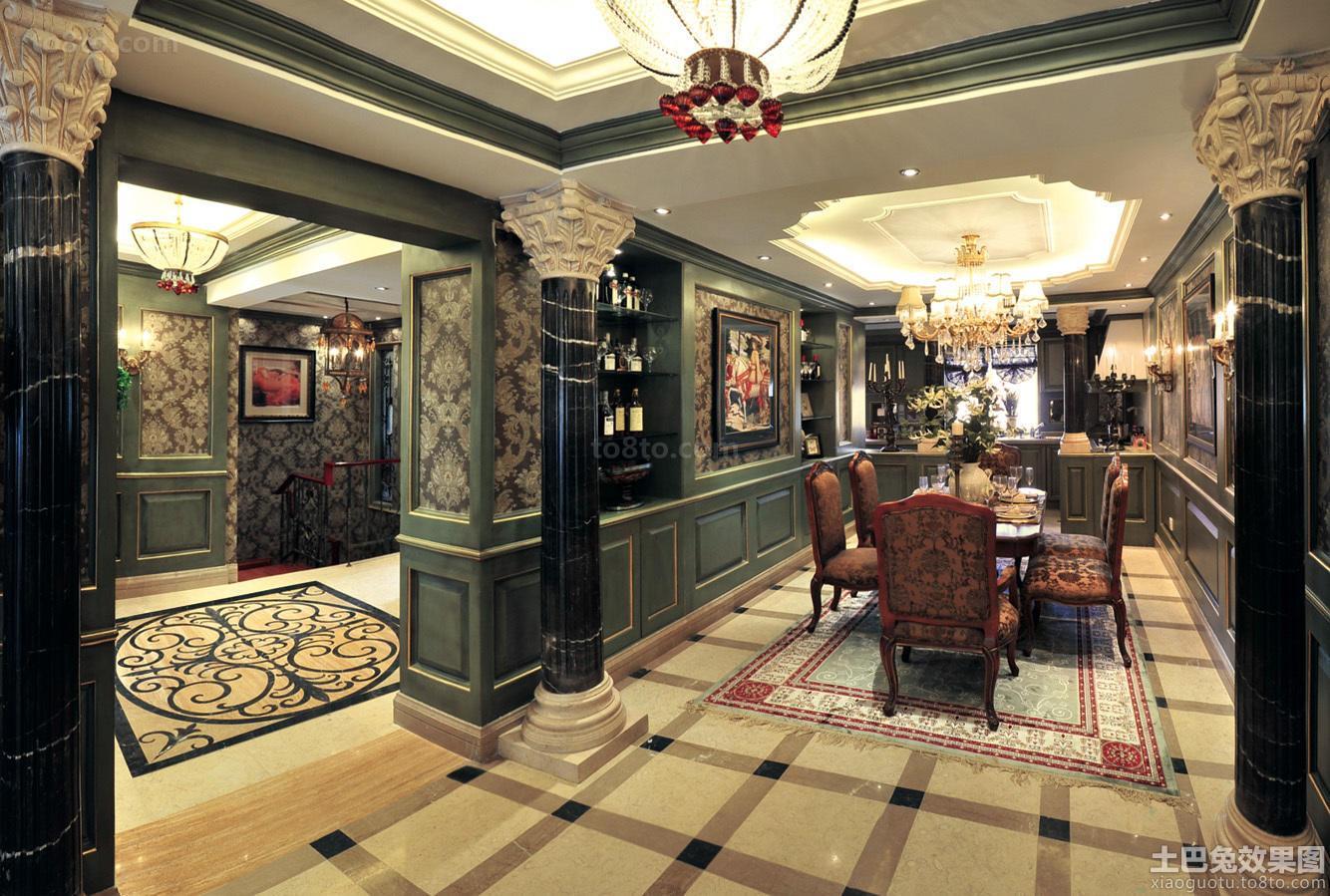 欧式复古装修餐厅效果图