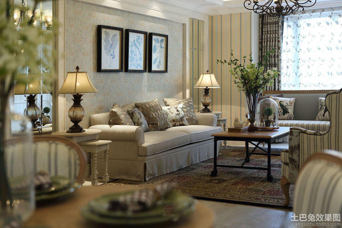 欧式田园风格客厅家具布置图片