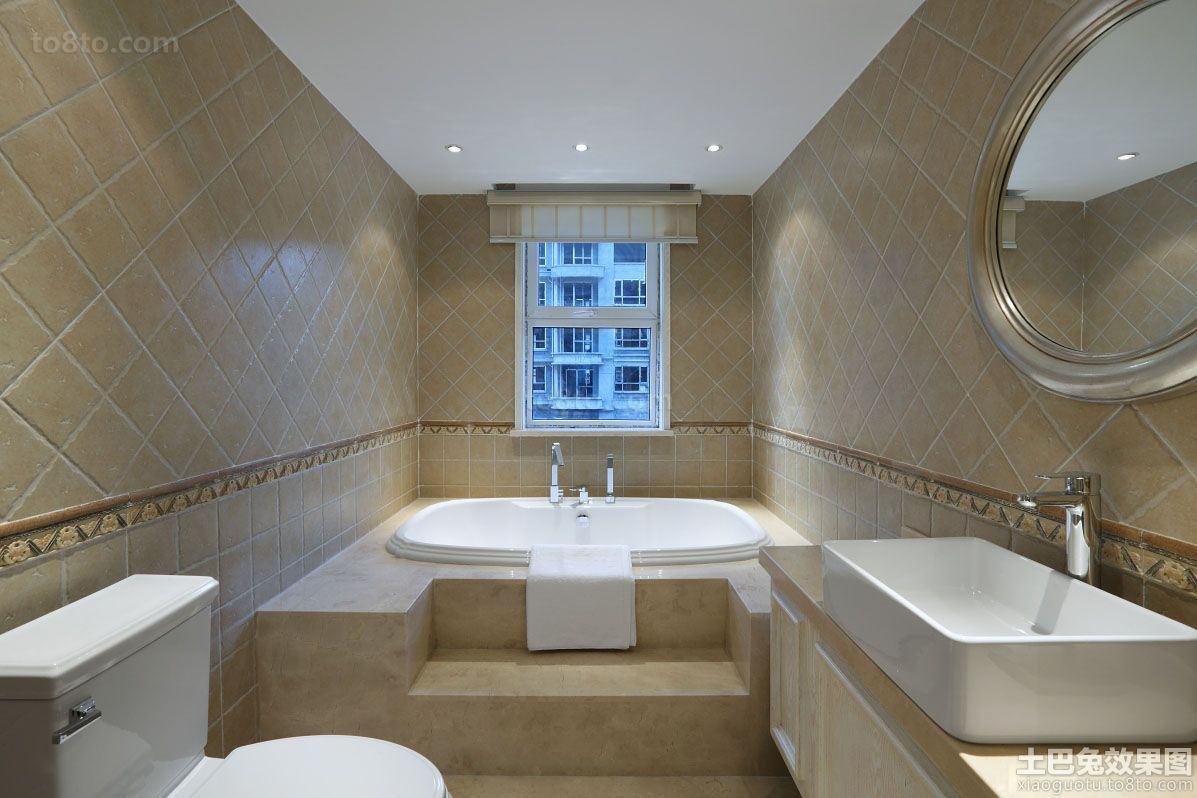 欧式家装整体卫生间装潢设计