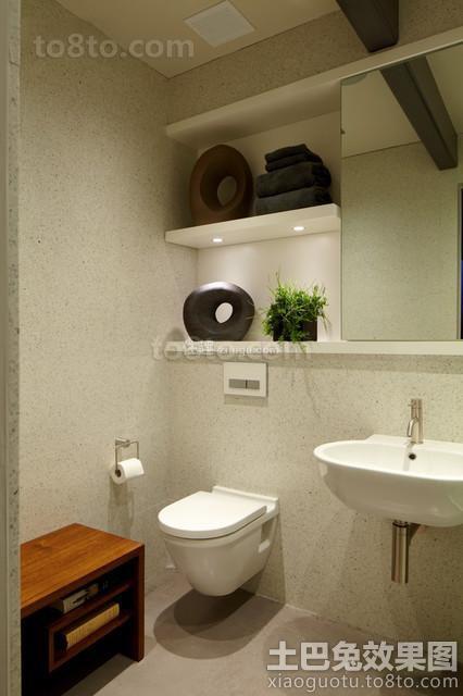 家装时尚设计室内卫生间效果图欣赏大全