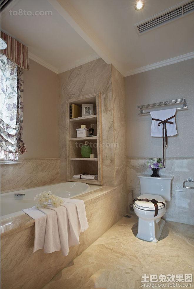 欧式古典风格卫生间装修设计