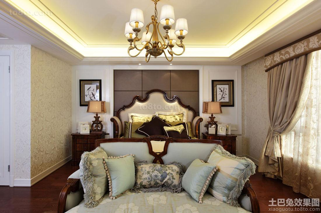 最新欧式装修卧室图片