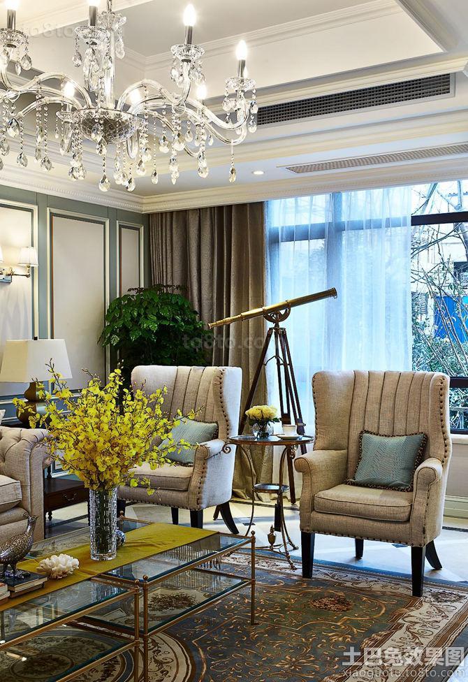 现代欧式风格客厅家具摆放