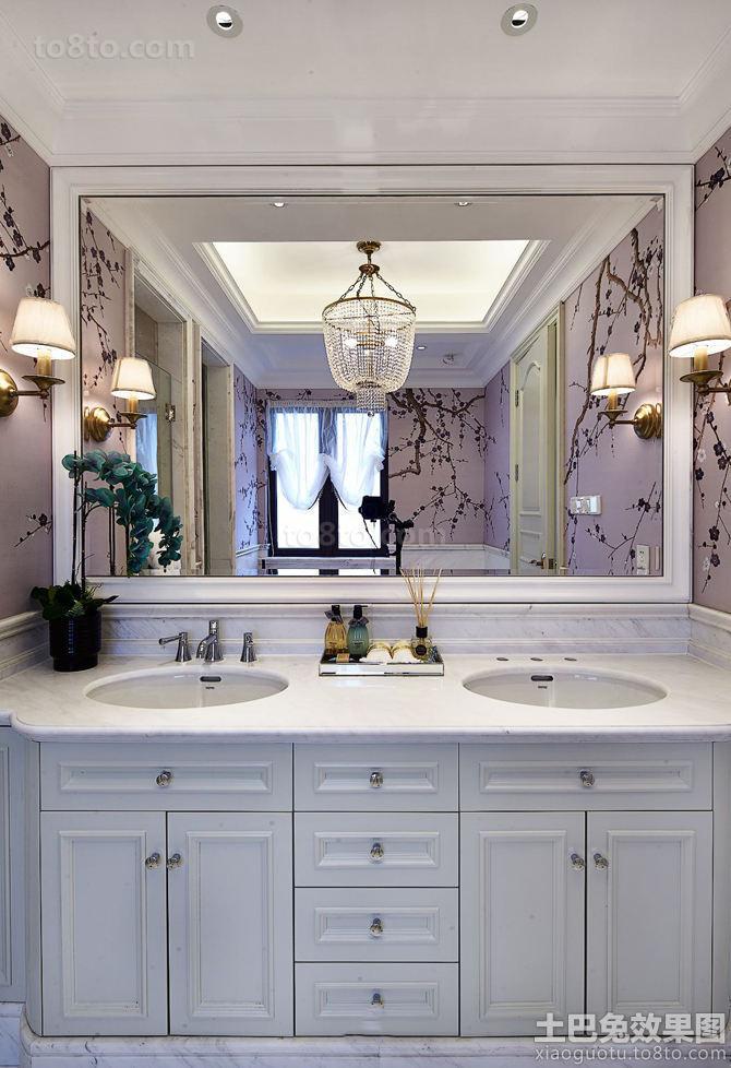 家居洗手台整体浴室柜图片