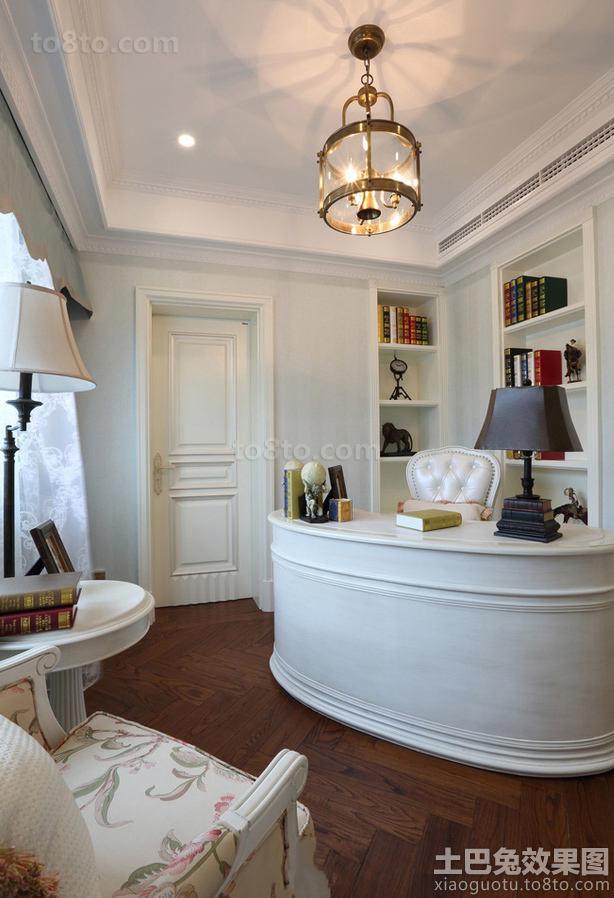 欧式风格101平米大两室一厅装修效果图