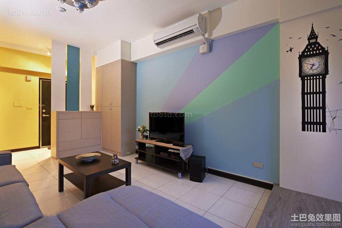 宜家风格客厅背景墙涂料效果图