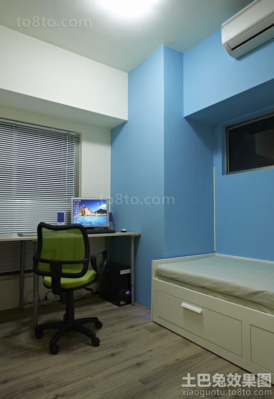 书房墙面蓝色涂料效果图