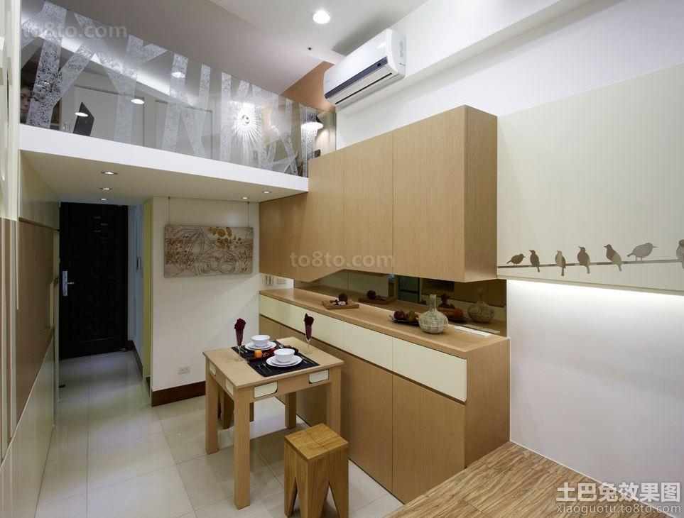 日式家居餐厅装修布置图片欣赏
