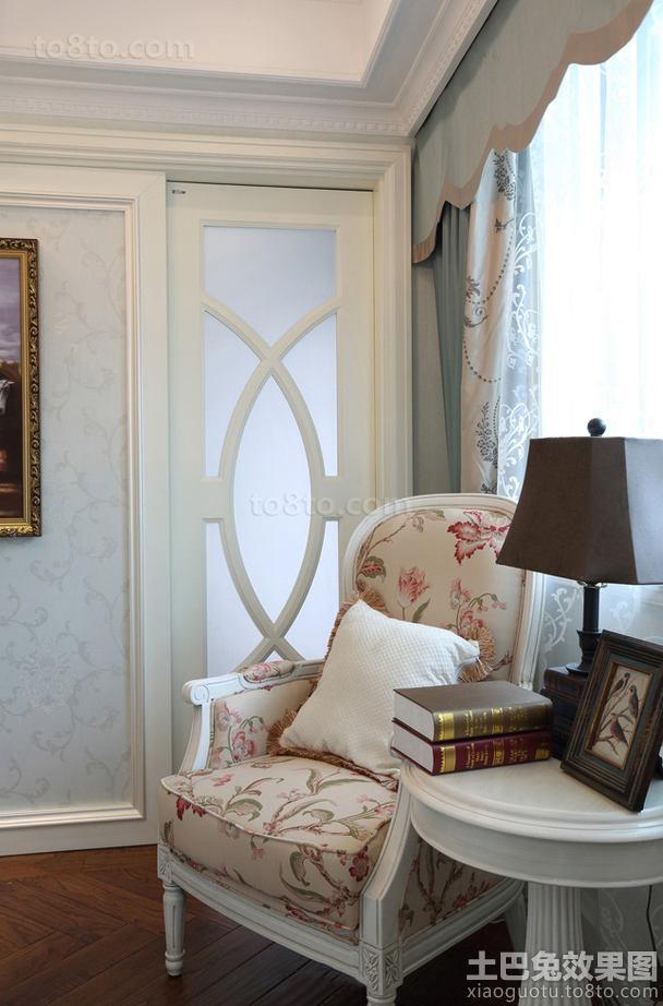 欧式室内家具摆放图片欣赏