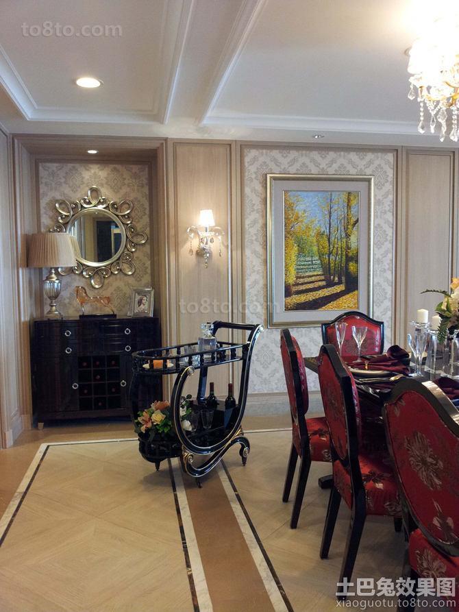现代欧式精装室内装饰图片