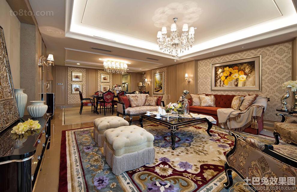 最新欧式精装修客厅设计图片