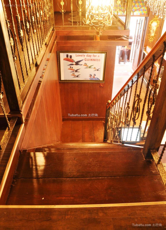 酒吧内部装修设计效果图