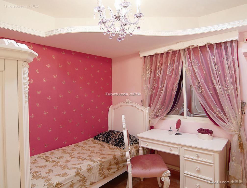 粉色欧式儿童房装修效果图
