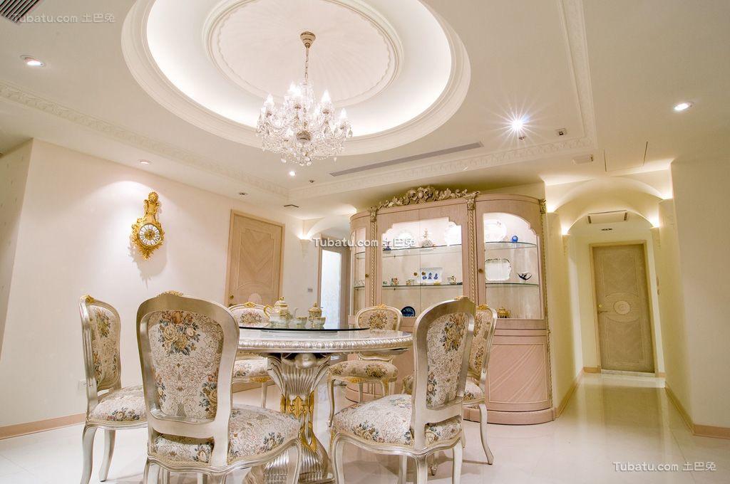 欧式风格室内设计餐厅吊顶图欣赏