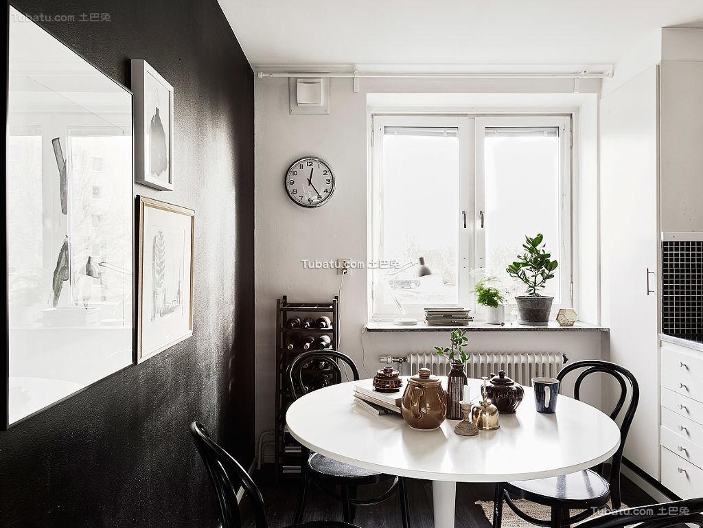 北欧黑白灰餐厅装修效果图