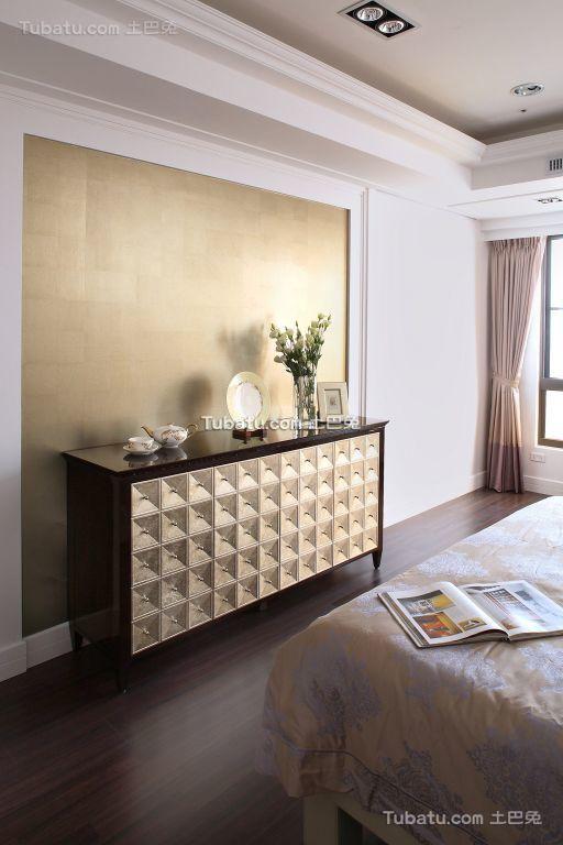 2015现代卧室装修案例
