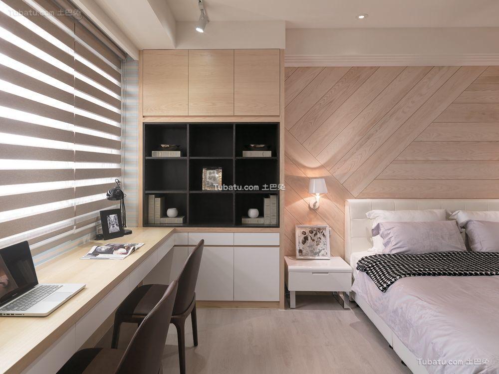 时尚现代卧室书房布局