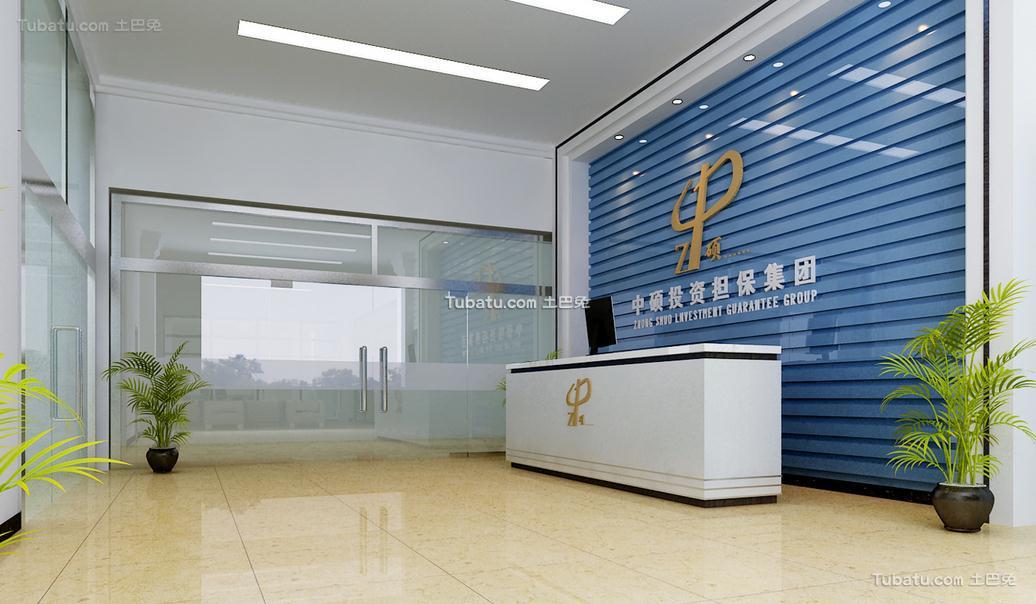 写字楼公司大厅装饰室内效果图