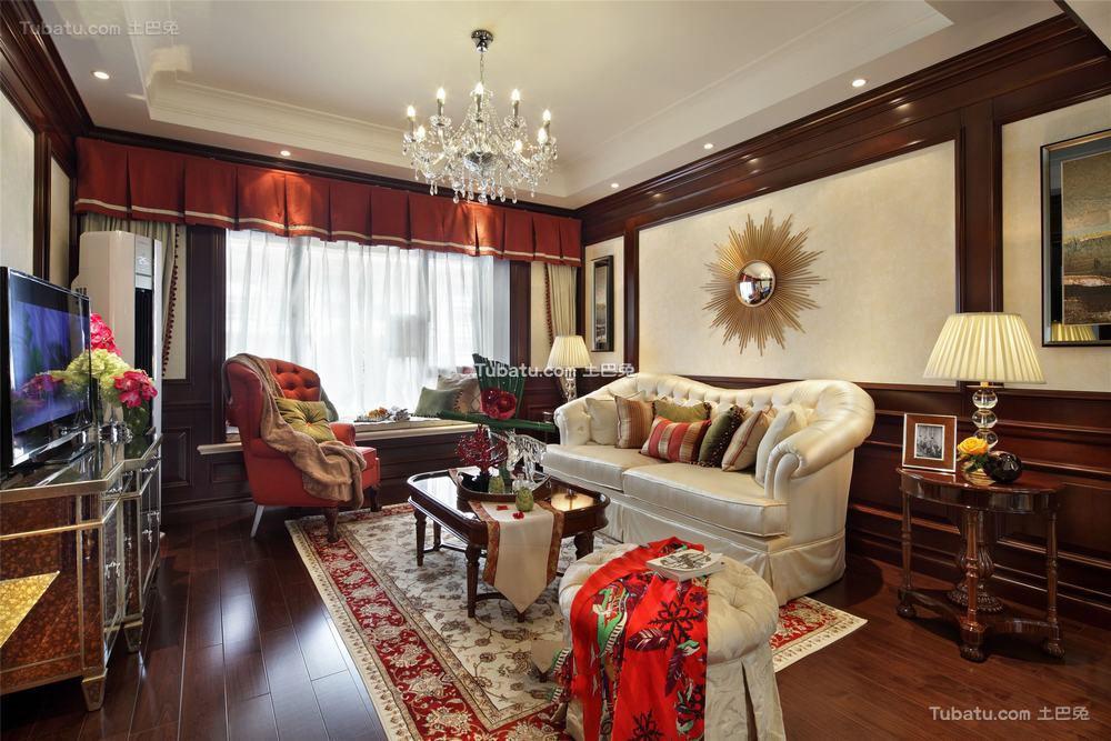 美式两室两厅欣赏大全