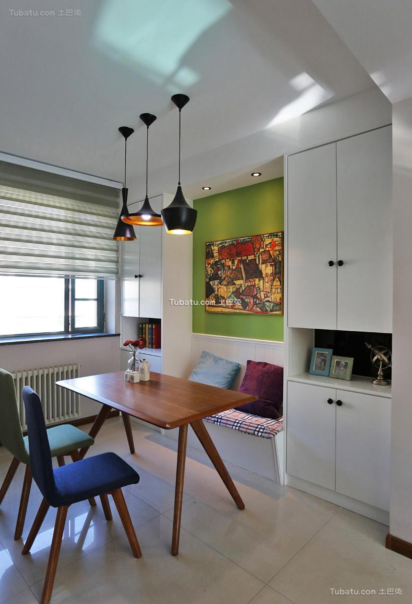 现代公寓餐厅家居装修设计效果图