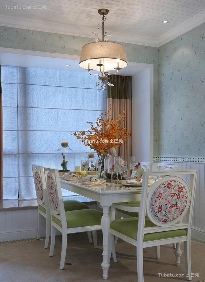 田园风格餐厅室内设计装饰效果图