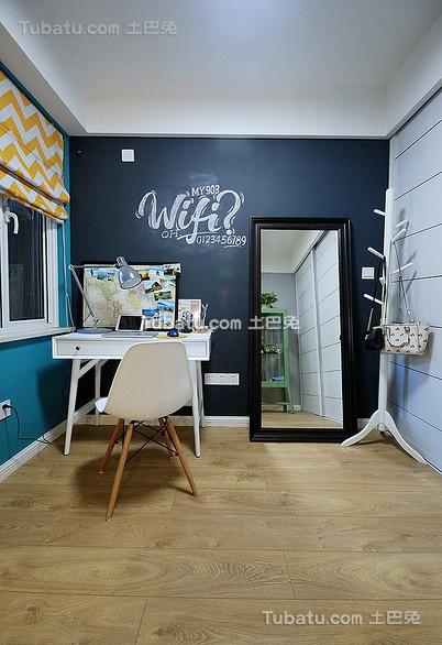 北欧宜家风格家庭办公室设计