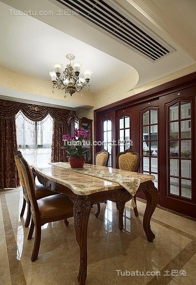 精致古典欧式家装餐厅