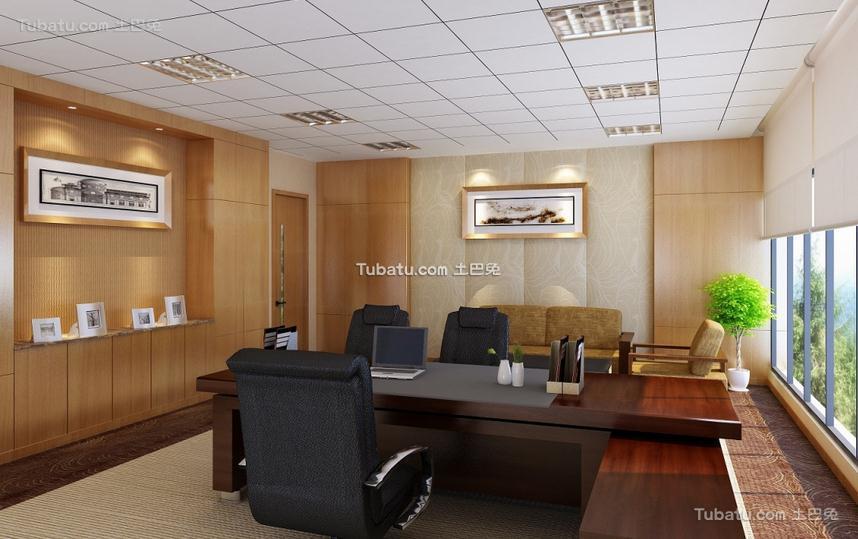 老板办公室设计室内效果图片欣赏
