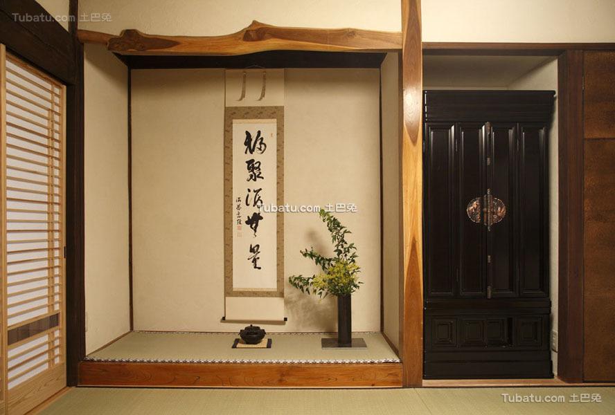 日式装修风格设计三居室