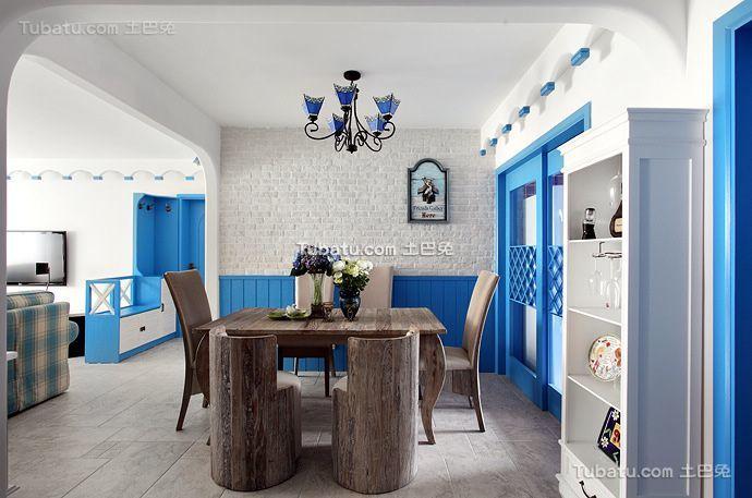 现代地中海风格家居餐厅装修效果图