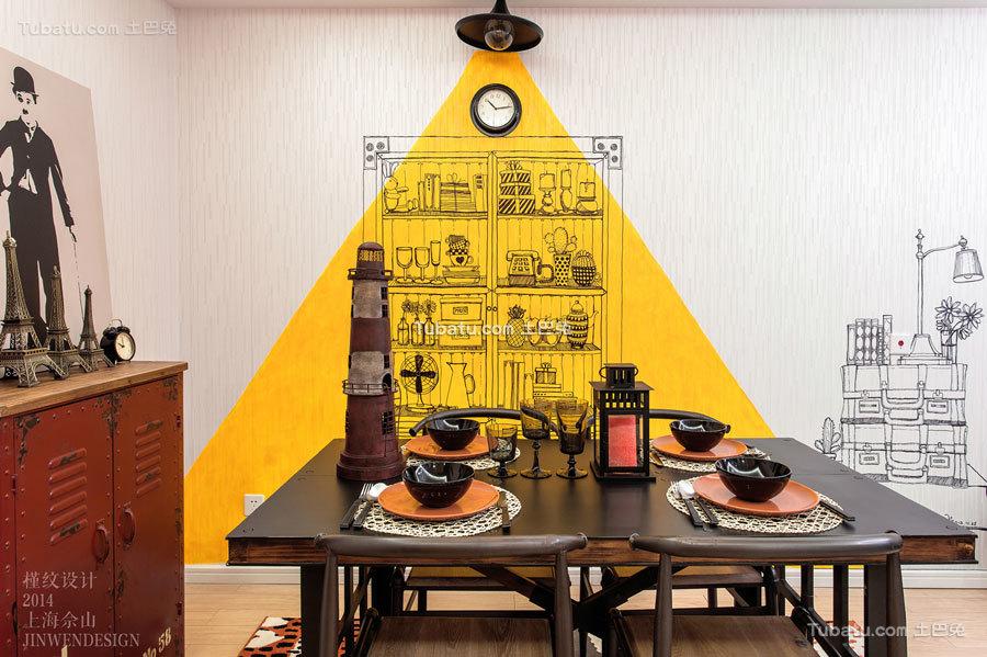 欧式风格小户型餐厅图