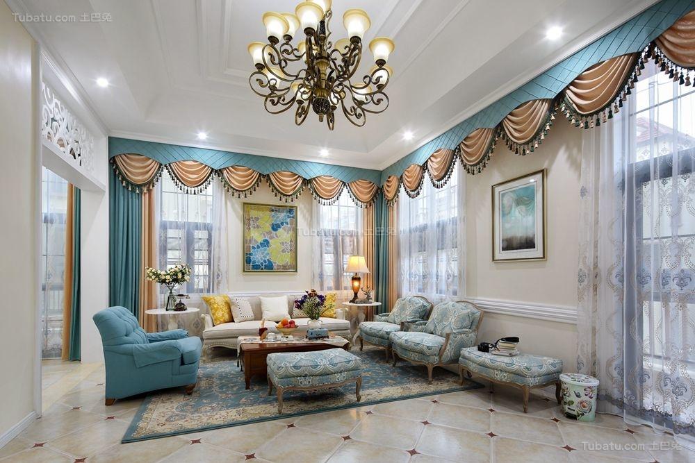 美式品质生活系列客厅装修效果图