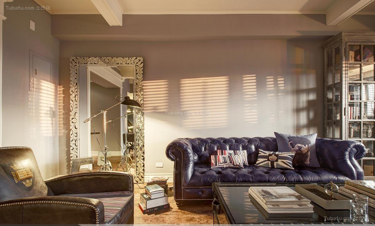 原始个性美式风格二居室装修效果图