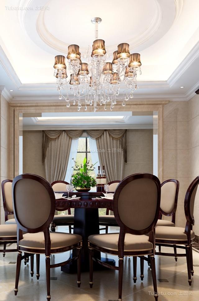 气质奢华家居欧式风格餐厅装修效果图