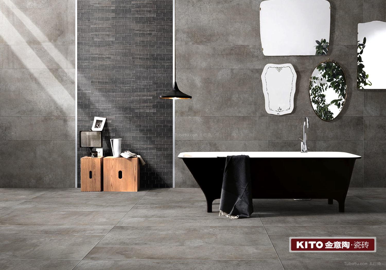 爱丽丝-浴室-北欧风格