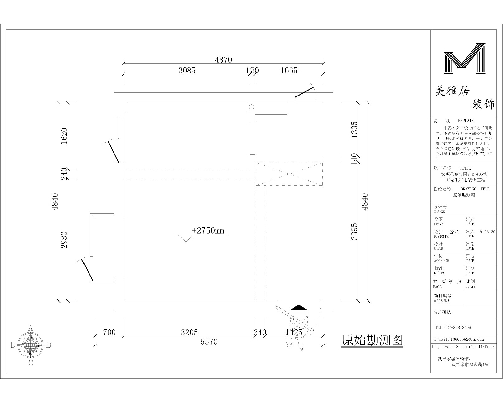 32平米單身公寓之百變空間1530608