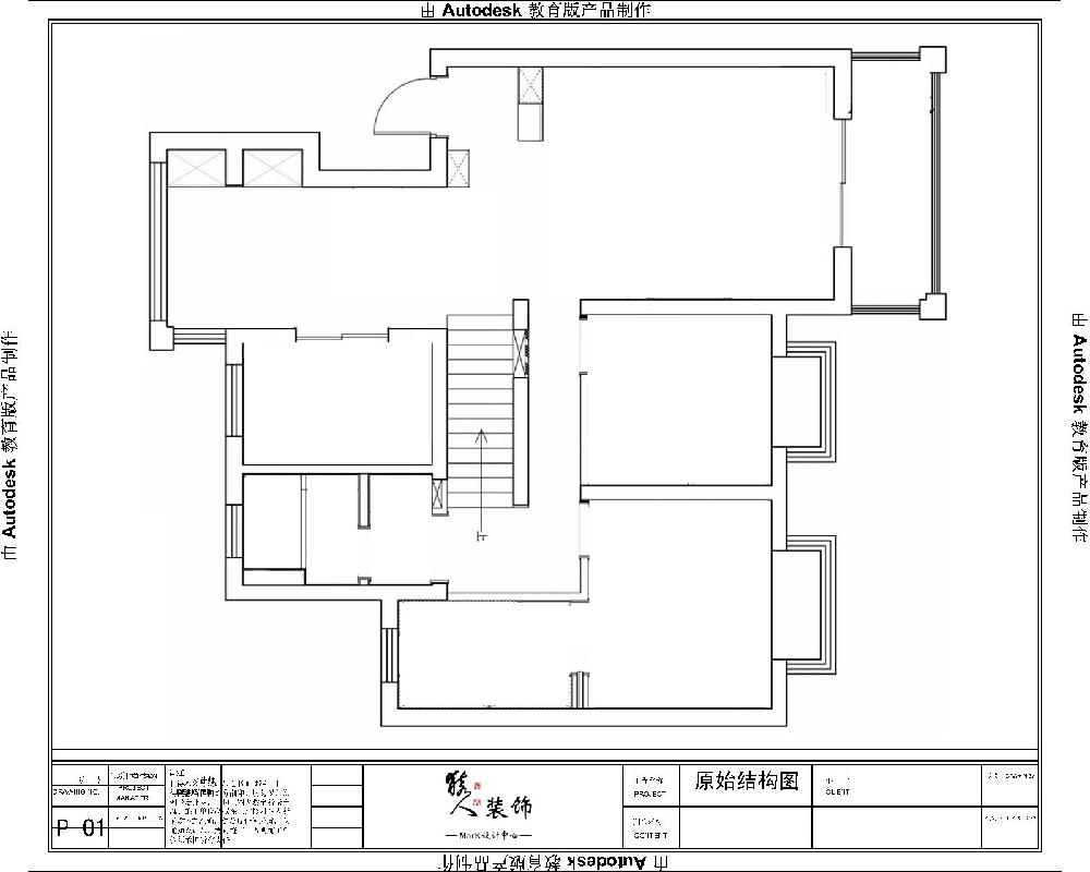 160平簡約溫馨復式宅含斜頂閣樓1633083