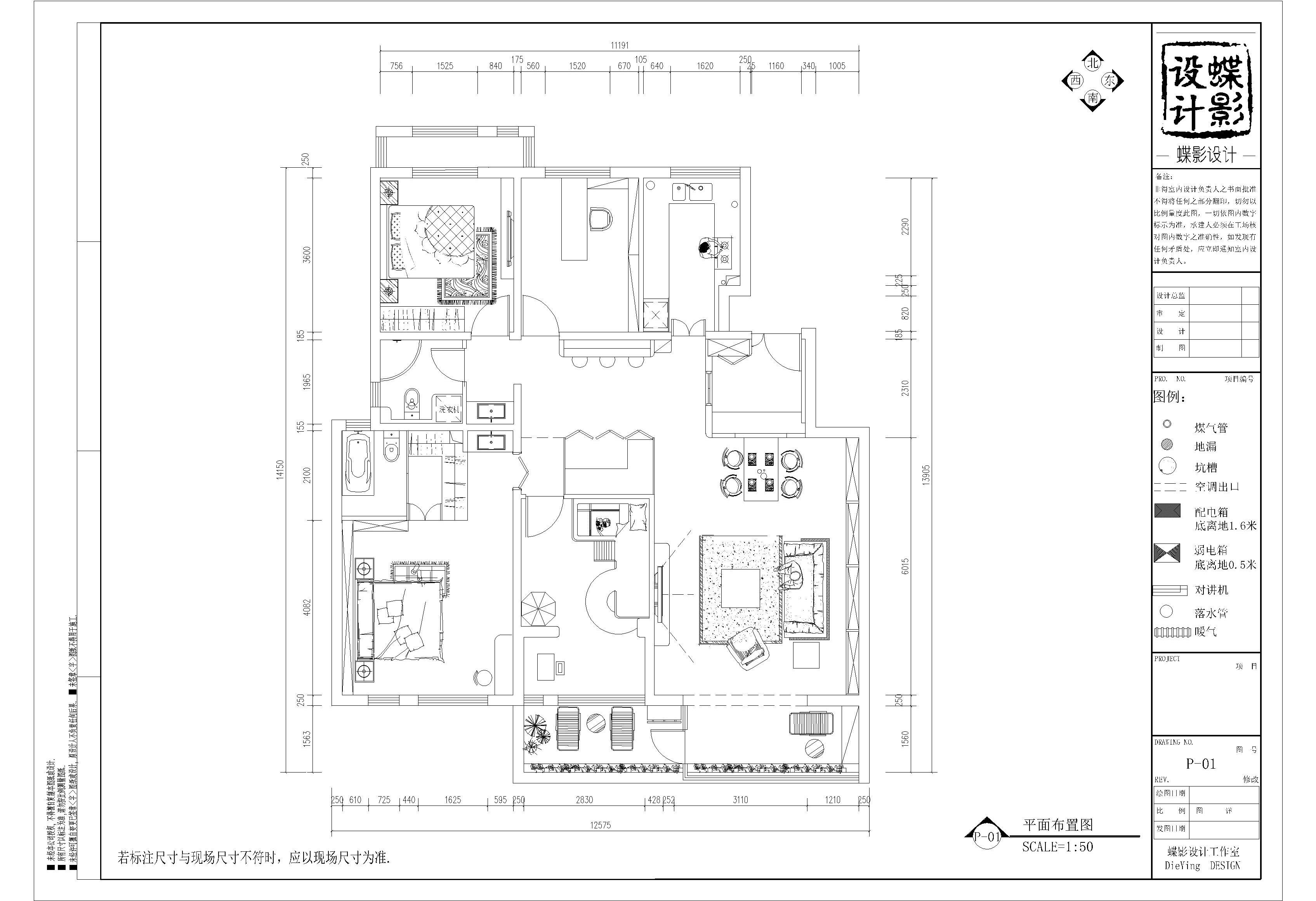 面积117平混搭四居客厅装修实景图片大全