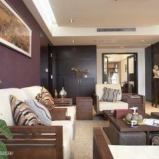 2018精选129平米四居客厅现代效果图