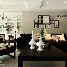 2018面积138平现代四居客厅装饰图