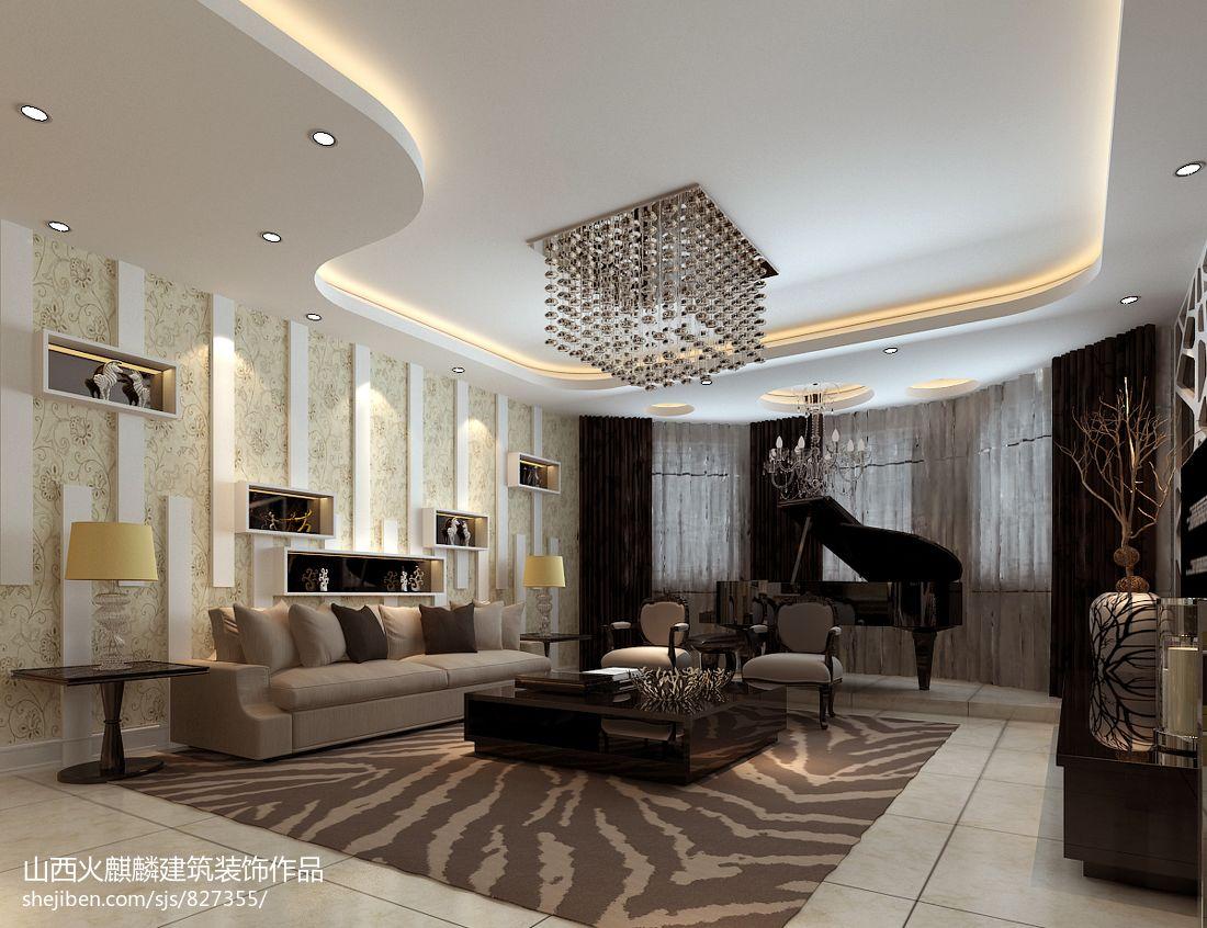 热门123平方四居客厅混搭装修欣赏图片大全