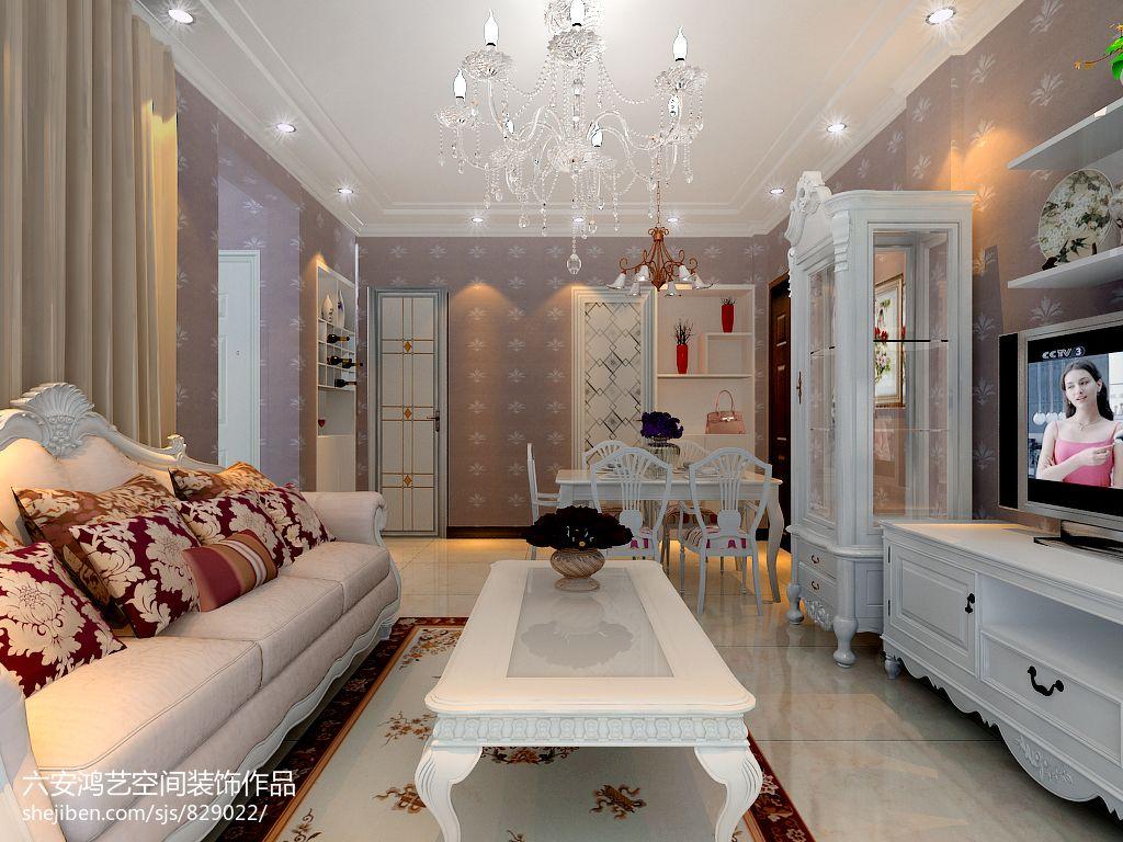热门72平米混搭小户型客厅装修实景图片大全