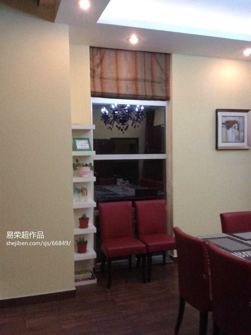 美式风格设计室内书房装饰图片