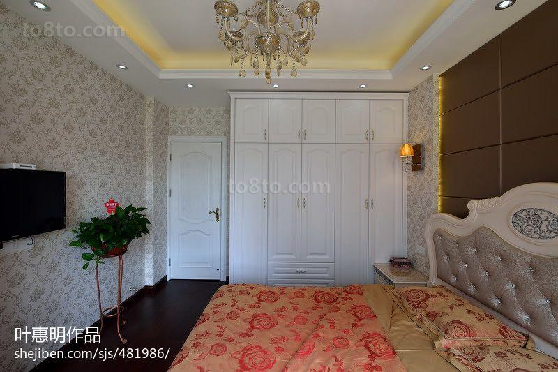 欧式卧室衣柜效果图片