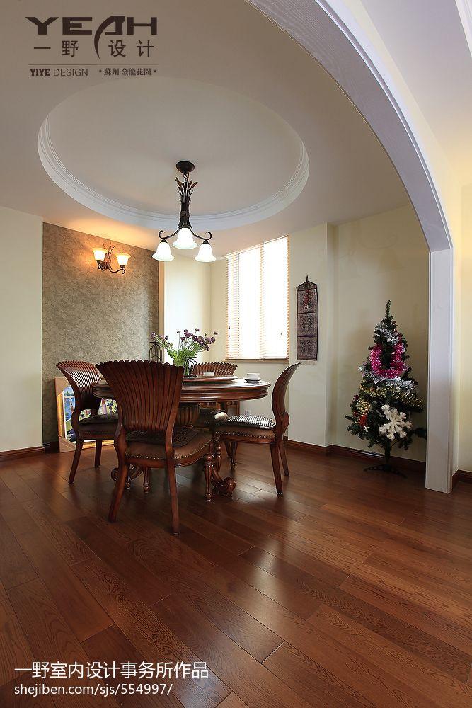 金龙花园别墅家庭简欧式餐厅圆形石膏吊顶效果图