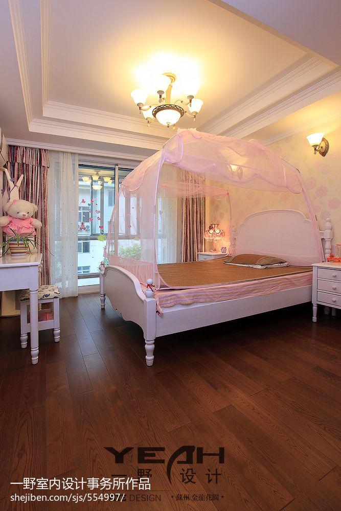 欧式女孩儿童房间吊顶装修效果图