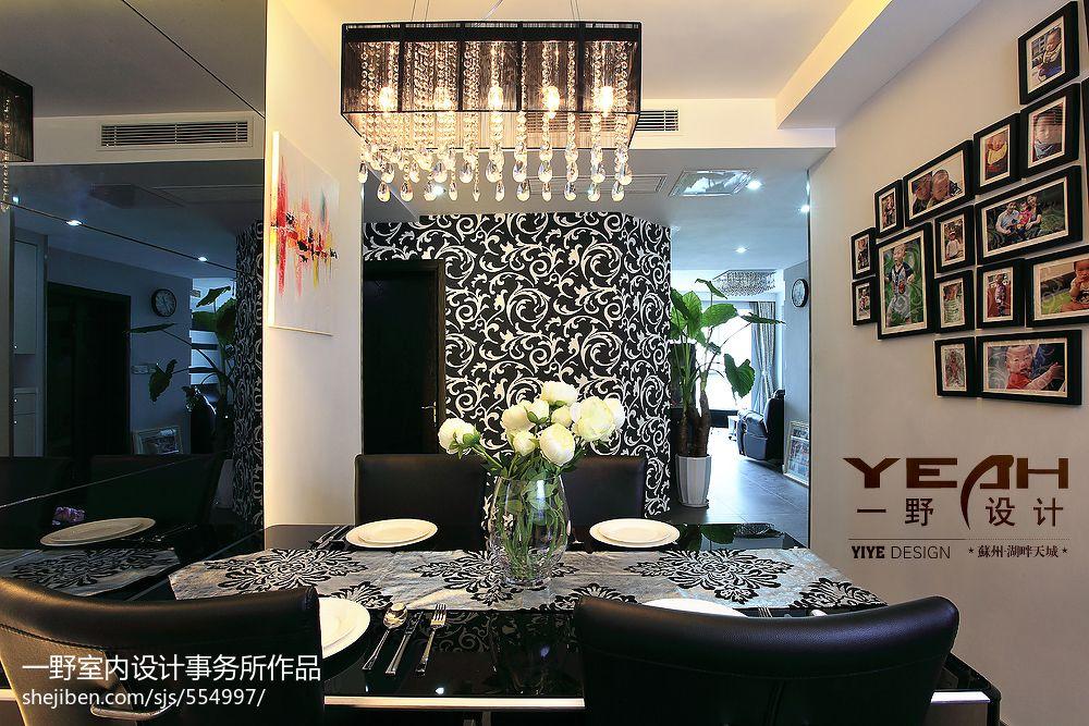 湖畔天城家裝三居室現代家庭餐廳半吊頂燈玻璃照片背景墻