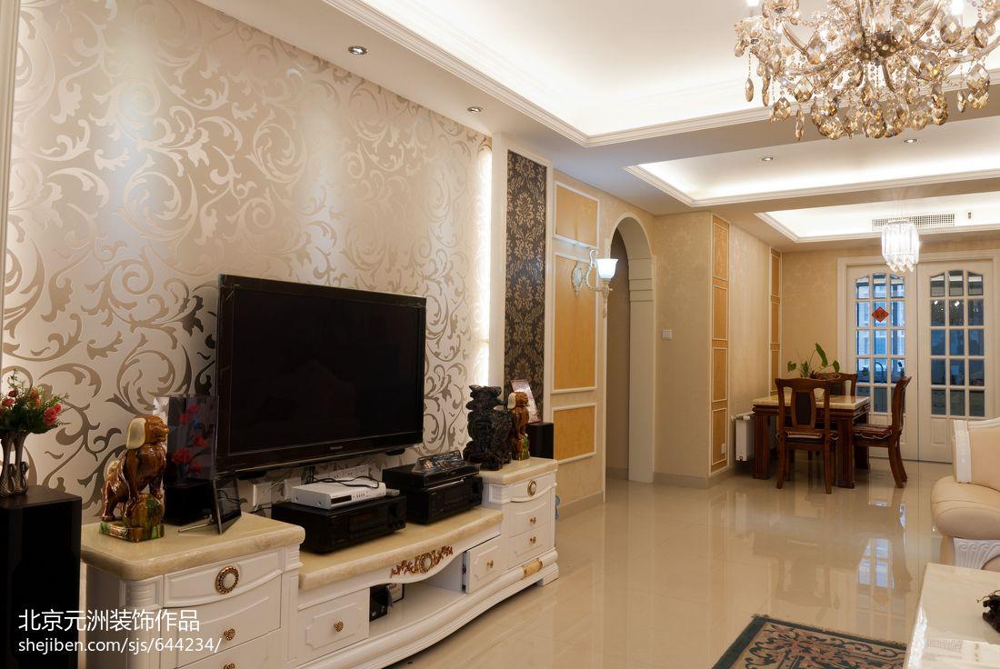 热门135平方四居客厅混搭实景图